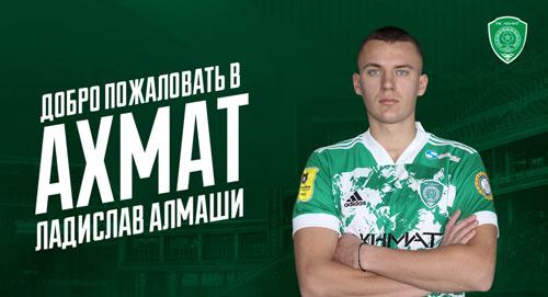 Ладислав Альмаси