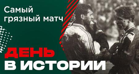 Локомотив - Крылья Советов